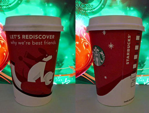 2011 Red Cup Design